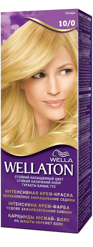 Крем-краска для волос Wellaton 10/0. СахараWL-81138272Стойкая крем-краска Wellaton с сывороткой с провитамином В5 создана специально для вас экспертами Wella, чтобы подарить Вашим волосам насыщенный цвет, здоровый вид, потрясающий блеск и великолепное закрашивание седины. Это возможно благодаря окрашивающей технологии на кислородной основе и сыворотке с провитамином В5. Сыворотка с провитамином В5 обволакивает каждый волос и действует, словно защитный слой, свойственный натуральным неокрашенным волосам.