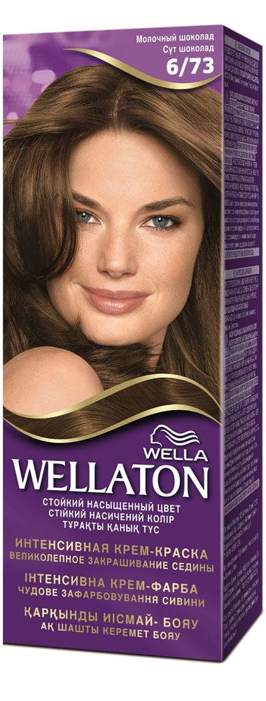 Крем-краска для волос Wellaton 6/73. Молочный шоколадWL-81138282Стойкая крем-краска Wellaton с сывороткой с провитамином В5 создана специально для вас экспертами Wella, чтобы подарить Вашим волосам насыщенный цвет, здоровый вид, потрясающий блеск и великолепное закрашивание седины. Это возможно благодаря окрашивающей технологии на кислородной основе и сыворотке с провитамином В5. Сыворотка с провитамином В5 обволакивает каждый волос и действует, словно защитный слой, свойственный натуральным неокрашенным волосам.