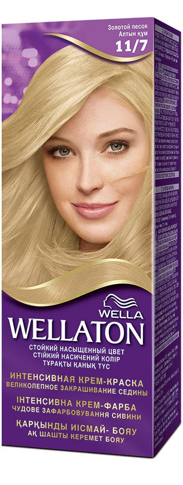 Крем-краска для волос Wellaton 11/7. Золотой песокWL-81138297Стойкая крем-краска Wellaton с сывороткой с провитамином В5 создана специально для вас экспертами Wella, чтобы подарить Вашим волосам насыщенный цвет, здоровый вид, потрясающий блеск и великолепное закрашивание седины. Это возможно благодаря окрашивающей технологии на кислородной основе и сыворотке с провитамином В5. Сыворотка с провитамином В5 обволакивает каждый волос и действует, словно защитный слой, свойственный натуральным неокрашенным волосам.