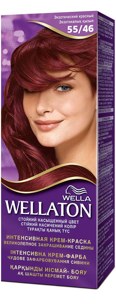 Крем-краска для волос Wellaton 55/46. Экзотический красныйWL-81138289Стойкая крем-краска Wellaton с сывороткой с провитамином В5 создана специально для вас экспертами Wella, чтобы подарить Вашим волосам насыщенный цвет, здоровый вид, потрясающий блеск и великолепное закрашивание седины. Это возможно благодаря окрашивающей технологии на кислородной основе и сыворотке с провитамином В5. Сыворотка с провитамином В5 обволакивает каждый волос и действует, словно защитный слой, свойственный натуральным неокрашенным волосам.