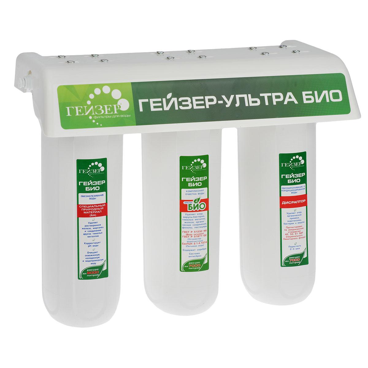Фильтр для очистки воды с повышенным содержанием железа Гейзер