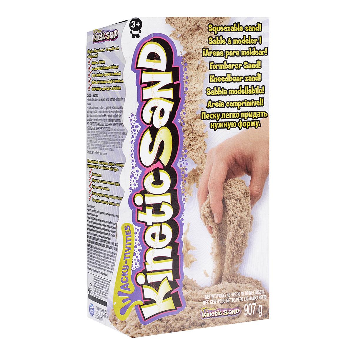 Кинетический песок Kinetic Sand, 907 г71400Кинетический песок Kinetic Sand - уникальный материал для детского творчества. На первый взгляд напоминает влажный морской песок, но когда берешь его в руки - проявляются его необычные свойства. Он течет сквозь пальцы и в тоже время остается сухим. Он рыхлый, но из него можно строить разнообразные фигуры. Он приятный на ощупь, не оставляет следов на руках и может использоваться как расслабляющее и терапевтическое средство. Kinetic Sand представляет собой смесь чистого песка (98%) и специального связующего вещества (2%). Абсолютно безопасен. Никогда не высыхает. Оставляет все поверхности совершенно чистыми. Является неблагоприятной средой для размножения бактерий. С песком Kinetic Sand интересно играть как одному ребенку, так и нескольким одновременно. Развивает мелкую моторику, чувственное восприятие и креативность.