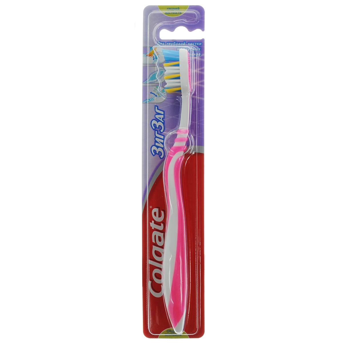 Colgate Зубная щетка Зиг-Заг, средней жесткостиFVN50537Colgate Зиг-Заг - зубная щетка средней жесткости. Перекрещивающиеся щетинки позволяют проникать щетке в межзубные пространства, а также легко массируют десна. Мягкая подушечка для чистки языка, помогает удалять бактерии, вызывающие неприятный запах изо рта. Гибкая прорезиненная рифленая ручка не скользит в ладони, амортизирует давление руки на нежную поверхность десен. Товар сертифицирован.