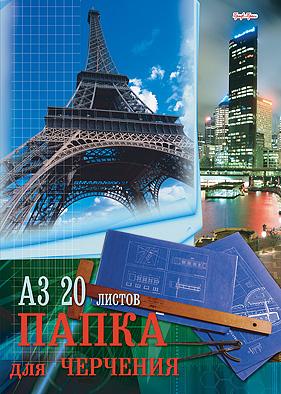 Папка для черчения, 20 л, формат А3482436Папка для черчения содержит набор листов ватмана для выполнения чертежно-графических работ карандашами, тушью и чернилами. В набор входит 20 л.