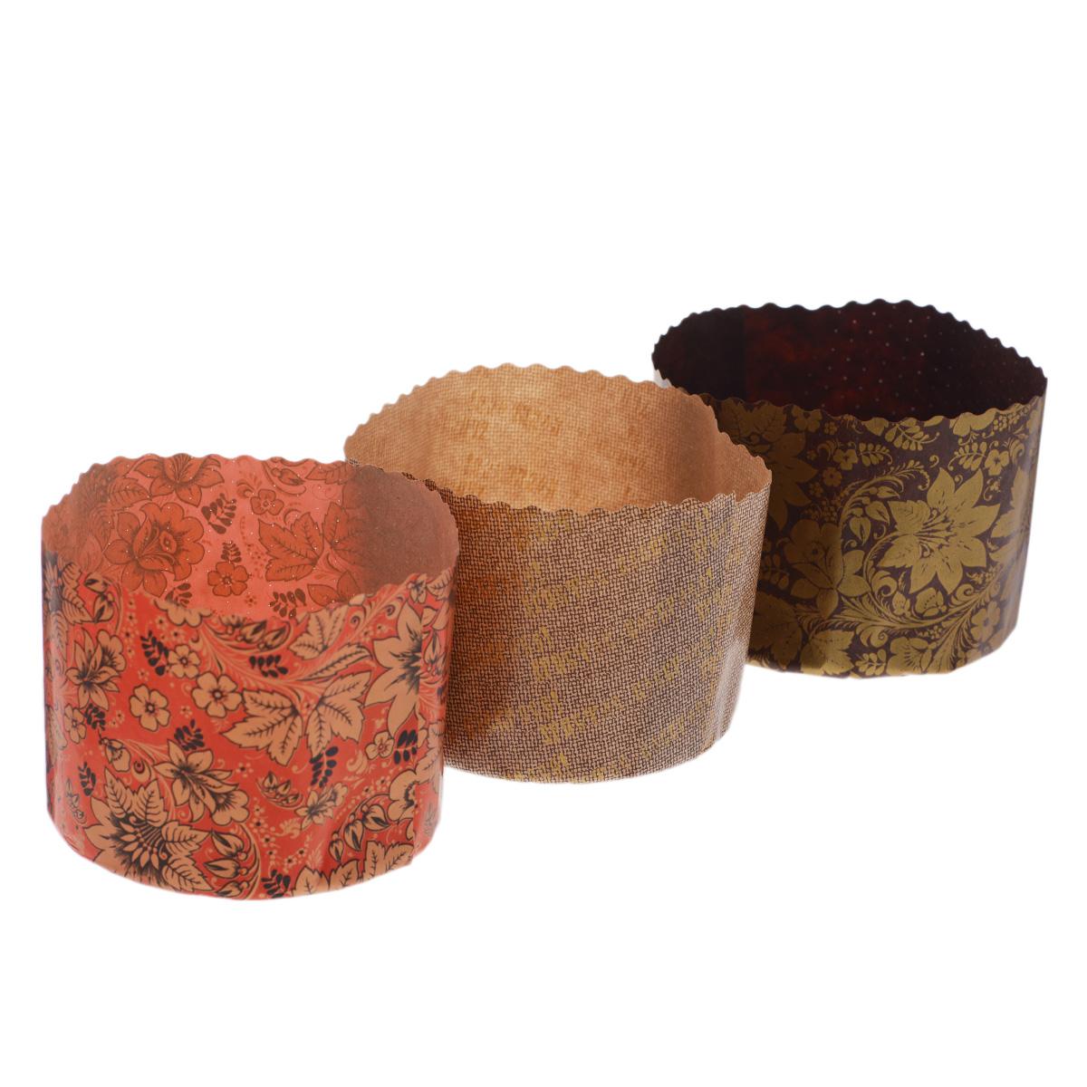 Набор форм для выпечки куличей Marmiton