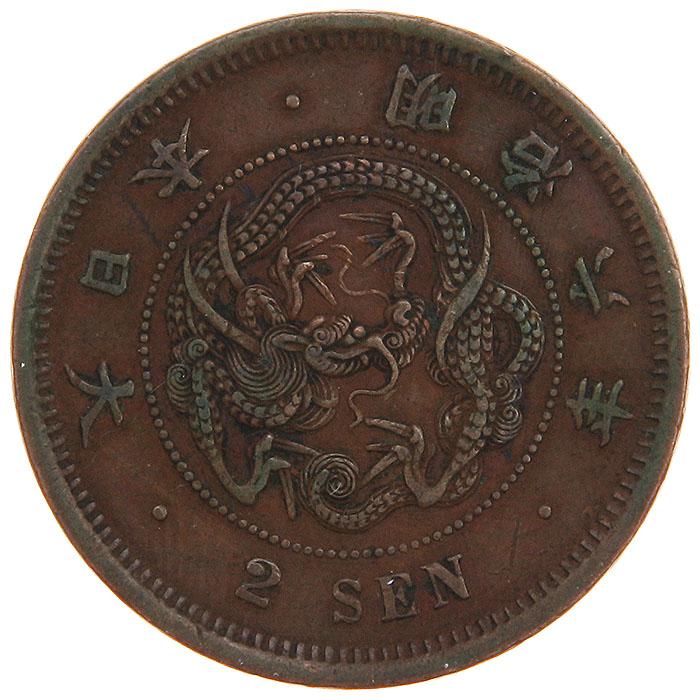 Монета номиналом 2 сен. Бронза. Япония, 1873 годK421306Монета номиналом 2 сен. Бронза. Япония, 1873 год. Диаметр: 3.1 см. Вес: 14.3 г. Гурт гладкий. Сохранность хорошая. Старинная японская монета эпохи Мэйдзи займет достойное место в Вашей коллекции!