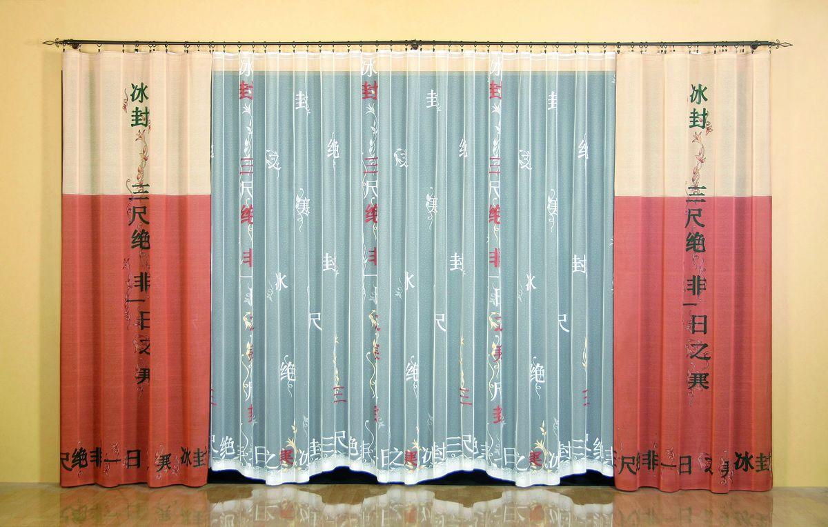 Комплект штор Wisan Pekin, на ленте, цвет: рыжый, белый, высота 250 см5368Комплект штор Wisan Pekin выполненный из полиэстера, великолепно украсит любое окно. Тонкое плетение, оригинальный дизайн привлекут к себе внимание и органично впишутся в интерьер. В комплект входят 2 шторы и тюль. Кружевной узор придает комплекту особый стиль и шарм. Тонкое жаккардовое плетение, нежная цветовая гамма и роскошное исполнение - все это делает шторы Wisan Pekin замечательным дополнением интерьера помещения. Комплект оснащен шторной лентой для красивой сборки. В комплект входит: Штора - 2 шт. Размер (ШхВ): 150 см х 250 см. Тюль - 1 шт. Размер (ШхВ): 500 см х 250 см. Фирма Wisan на польском рынке существует уже более пятидесяти лет и является одной из лучших польских фабрик по производству штор и тканей. Ассортимент фирмы представлен готовыми комплектами штор для гостиной, детской, кухни, а также текстилем для кухни (скатерти, салфетки, дорожки, кухонные занавески). Модельный ряд отличает оригинальный дизайн, высокое...