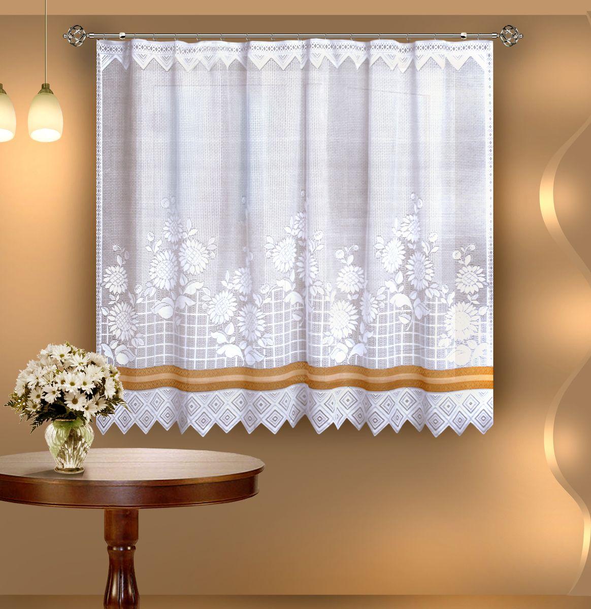 Гардина Zlata Korunka, цвет: белый, коричневый, высота 175 см. 8883388833Воздушная гардина Zlata Korunka, изготовленная из полиэстера белого цвета, станет великолепным украшением любого окна. Гардина выполнена сетчатого материала и декорирована рисунками в виде подсолнухов. Тонкое плетение и оригинальный дизайн привлекут к себе внимание и органично впишутся в интерьер. Верхняя часть гардины не оснащена креплениями.