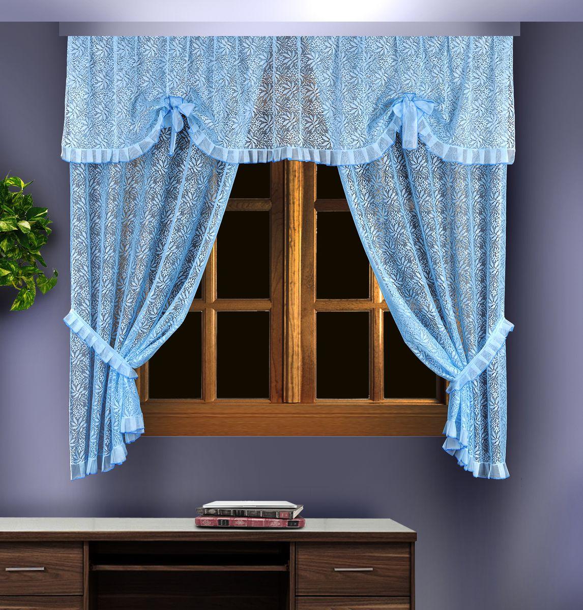 Комплект штор для кухни Zlata Korunka, цвет: голубой, высота 180 см. 8883688836Комплект штор Zlata Korunka, изготовленный из полиэстера голубого цвета, станет великолепным украшением кухонного окна. Шторы выполнены из сетчатого материала и декорированы цветочным рисунком. В комплект входят 2 шторы, ламбрекен и 2 подхвата. Тонкое плетение и оригинальный дизайн привлекут к себе внимание и органично впишутся в интерьер. Верхняя часть комплекта не оснащена креплениями. В комплект входит: Ламбрекен: 1 шт. Размер (Ш х В): 250 см х 55 см. Штора: 2 шт. Размер (Ш х В): 125 см х 180 см. Подхват: 2 шт.