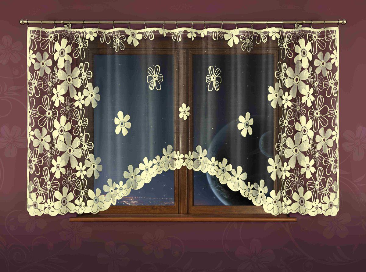 Гардина Wisan Fryda, цвет: бежевый, черный, высота 150 смE149Воздушная гардина Wisan Fryda изготовленная из полиэстера, легкой, тонкой ткани, станет великолепным украшением любого окна. Оригинальный цветочный принт и приятная цветовая гамма привлекут к себе внимание и органично впишутся в интерьер комнаты. Оригинальное оформление гардины внесет разнообразие и подарит заряд положительного настроения. Верхняя часть гардины не оснащена креплениями.
