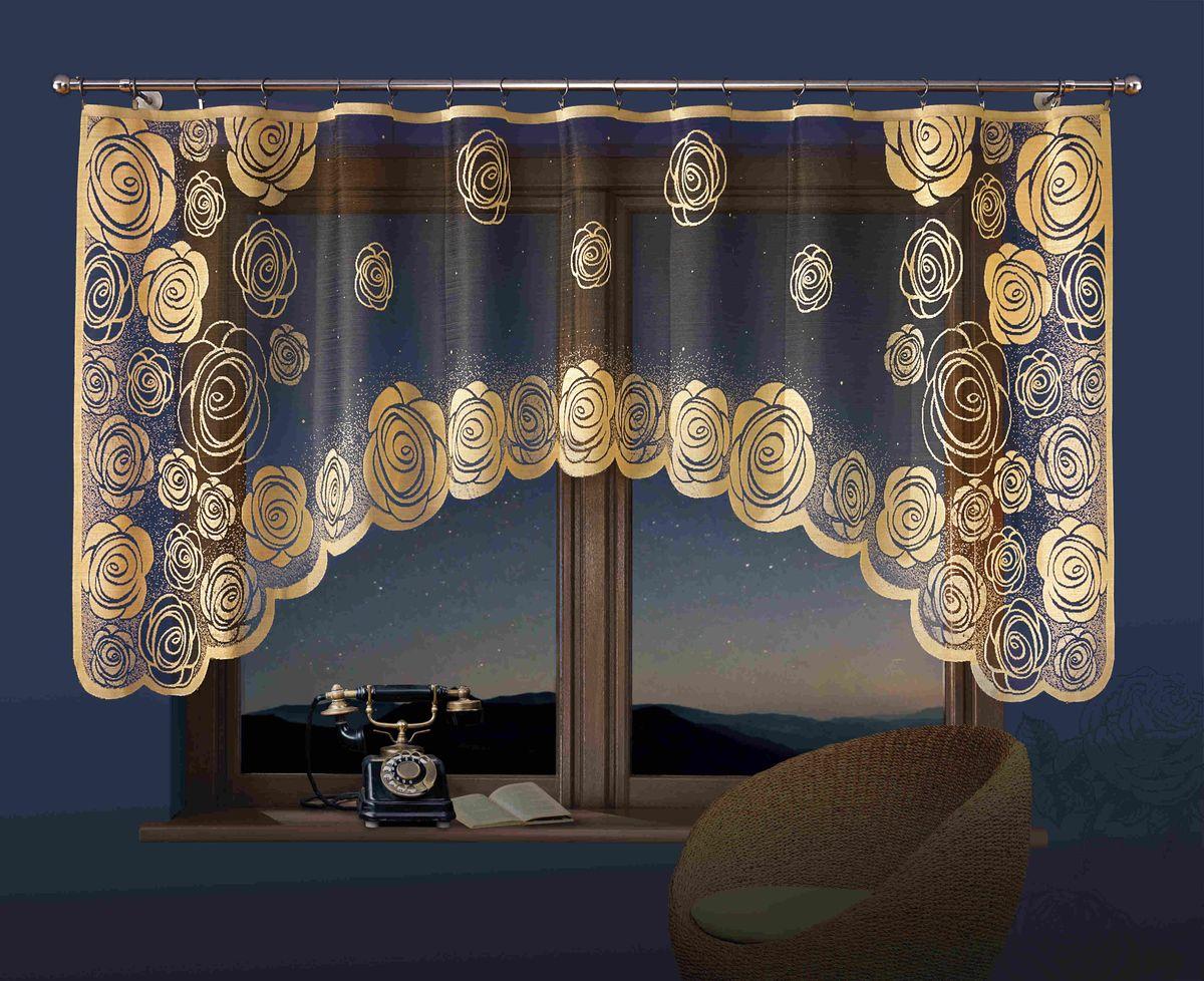 Гардина Wisan Ofra, цвет: светло-коричневый, черный, высота 120 смE218Воздушная гардина Wisan Ofra изготовленная из полиэстера, легкой, тонкой ткани, станет великолепным украшением любого окна. Оригинальный цветочный принт и приятная цветовая гамма привлекут к себе внимание и органично впишутся в интерьер комнаты. Оригинальное оформление гардины внесет разнообразие и подарит заряд положительного настроения. Верхняя часть гардины не оснащена креплениями.