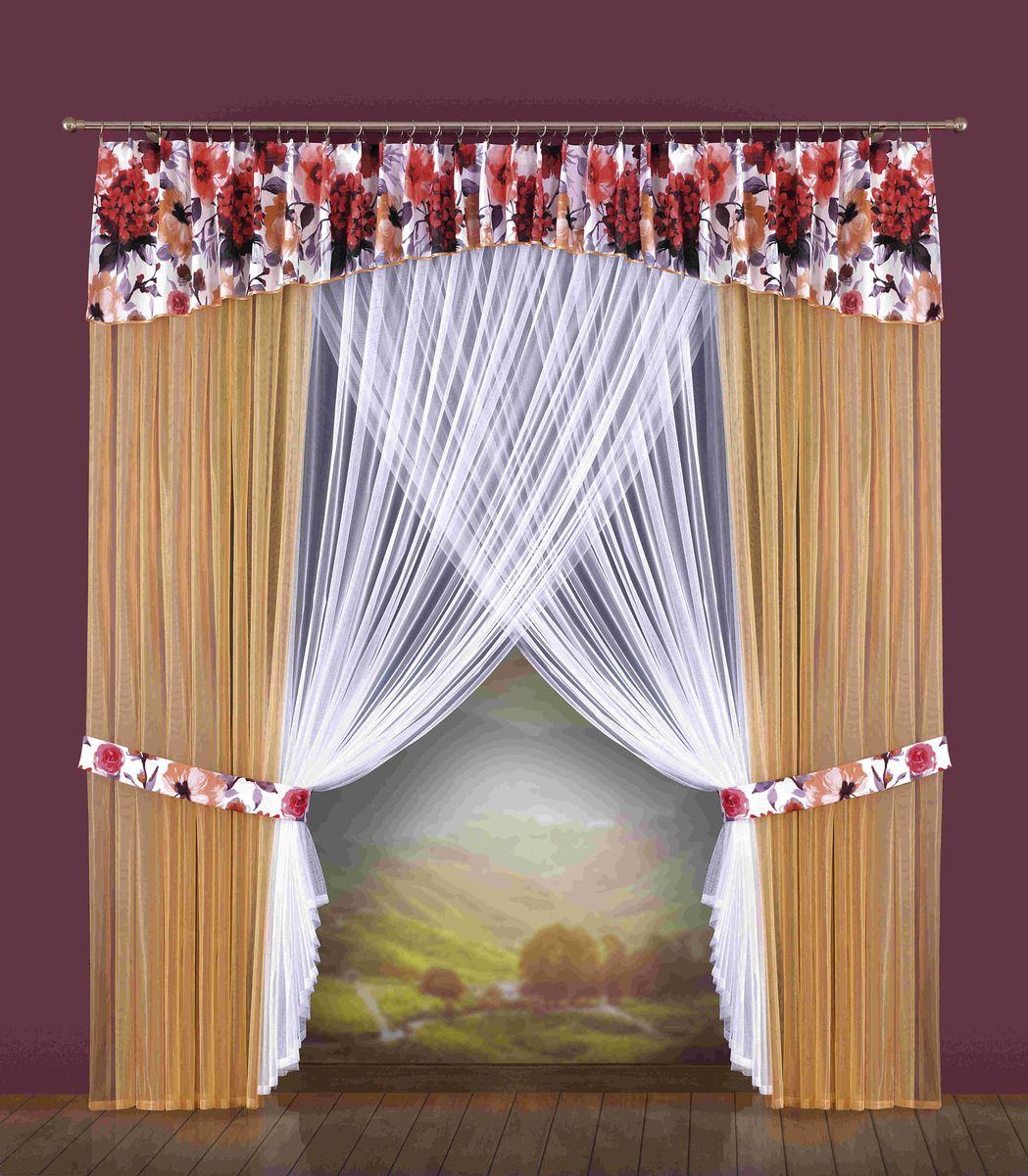 Комплект штор Wisan Antonina, на ленте, цвет: белый, бежевый, красный, высота 250 смW542Комплект штор Wisan Antonina выполненный из полиэстера, великолепно украсит любое окно. В комплект входят 2 шторы, тюль, плотный ламбрекен и 2 подхвата. Оригинальный дизайн придает комплекту особый стиль и шарм. Качественный материал и тонкое плетение, нежная цветовая гамма и роскошное исполнение - все это делает шторы Wisan Antonina замечательным дополнением интерьера помещения. Комплект оснащен шторной лентой для красивой сборки. В комплект входит: Тюль - 1 шт. Размер (ШхВ): 300 см х 250 см. Штора - 2 шт. Размер (ШхВ): 250 см х 250 см. Ламбрекен - 1 шт. Размер (ШхВ): 450 см х 50 см. Подхват - 2 шт. Фирма Wisan на польском рынке существует уже более пятидесяти лет и является одной из лучших польских фабрик по производству штор и тканей. Ассортимент фирмы представлен готовыми комплектами штор для гостиной, детской, кухни, а также текстилем для кухни (скатерти, салфетки, дорожки, кухонные занавески). Модельный...