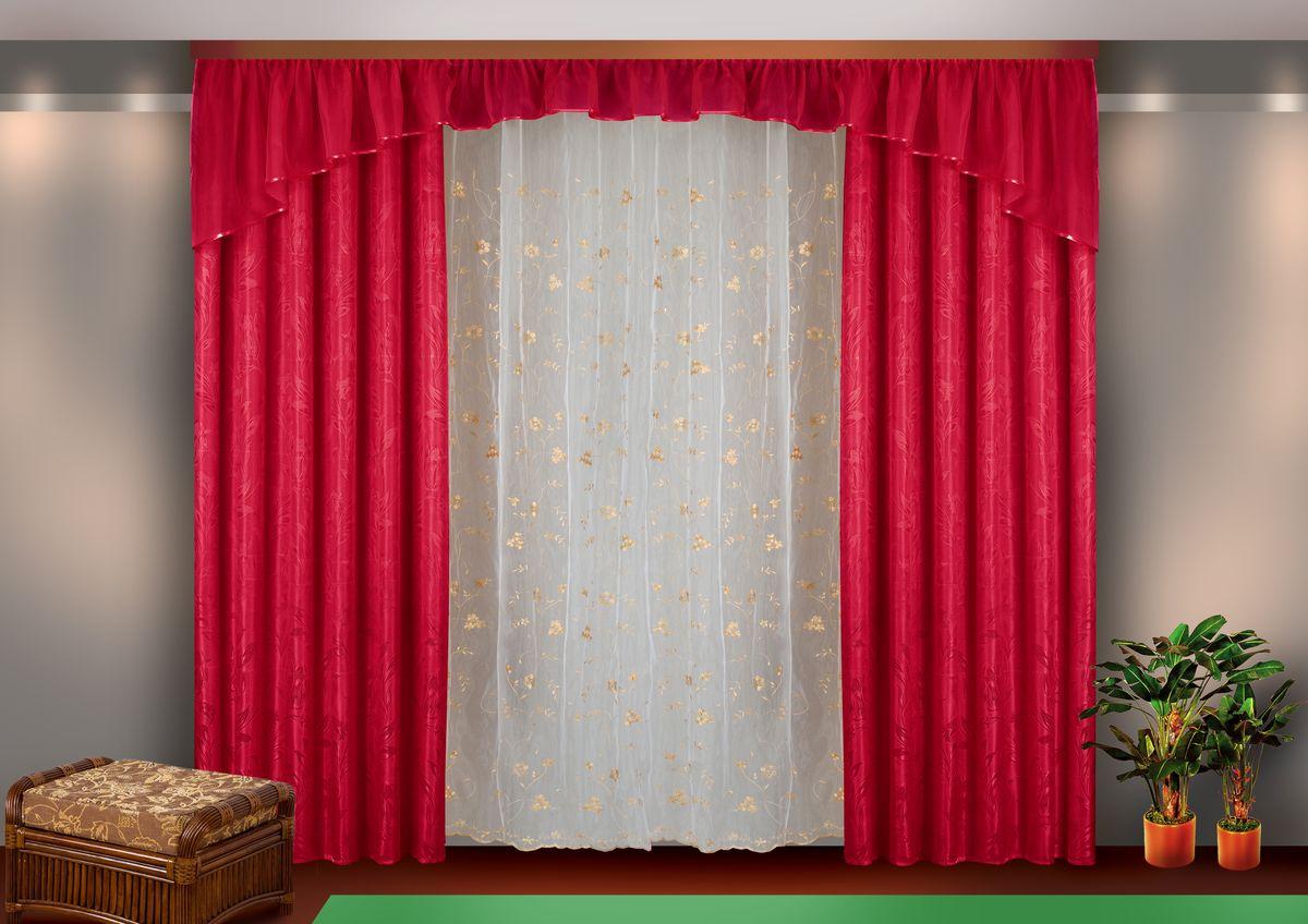 Комплект штор Zlata Korunka, на ленте, цвет: бордовый, высота 250 см. Б113Б113 бордоКомплект штор Zlata Korunka великолепно украсит любое окно. Комплект состоит из двух портьер, тюля и ламбрекена. Тюль выполнен из органзы и украшен цветочной вышивкой, ламбрекен выполнен из вуалевой ткани, портьеры изготовлены из жаккардовой ткани с изящным узором. Оригинальный дизайн и контрастная цветовая гамма привлекут к себе внимание и органично впишутся в интерьер комнаты. Все предметы комплекта оснащены шторной лентой для красивой драпировки. В комплект входит: Ламбрекен: 1 шт. Размер (Ш х В): 450 см х 45 см. Тюль: 1 шт. Размер (Ш х В): 350 см х 250 см. Штора: 2 шт. Размер (Ш х В): 140 см х 250 см.