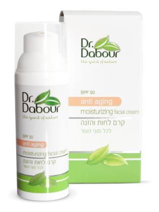 Dr. Dabour Увлажняющий крем для лица SPF 50, 50 мл7290014739048Увлажняющий крем с высоким фактором защиты от солнца оптимально сочетает в себе химические и физические UVA и UVB фильтры с антиоксидантными компонентами, которые эффективно предупреждают развитие процесса старения кожи. Натуральные ингредиенты: масла, растительные экстракты, витамины Е, А и С, омега кислоты и бета-каротин надежно защищают, питают и увлажняют кожу, повышая упругость и эластичность, выравнивая контуры лица, разглаживая морщины и уменьшая их глубину, предотвращая появление пигментных пятен, придавая особую мягкость и сияние коже.