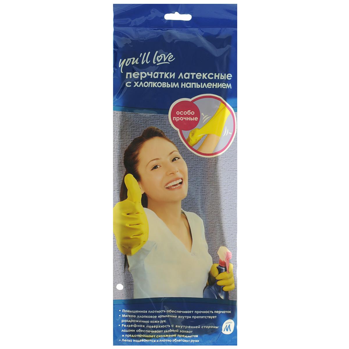 Перчатки латексные Youll love, особо прочные. Размер M61296Особо прочные, плотные латексные перчатки Youll love с хлопковым напылением. Отлично защищают руки от загрязнений и воздействия моющих средств. Рельефная поверхность с внутренней стороны ладони обеспечивает удобный захват и антискользящий эффект. Хлопковое напыление защищает от раздражений.