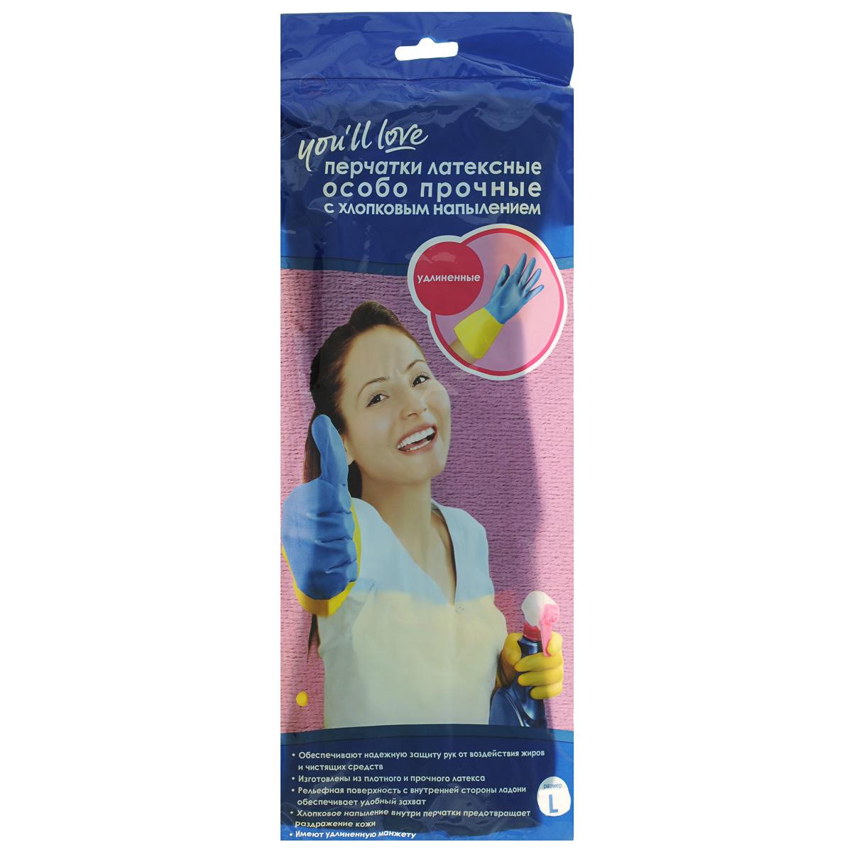 Перчатки латексные Youll love, особо прочные, удлиненные. Размер L61300Особо прочные, плотные латексные перчатки Youll love с хлопковым напылением. Отлично защищают руки от загрязнений и воздействия моющих средств. Имеют удлиненную манжету. Рельефная поверхность с внутренней стороны ладони обеспечивает удобный захват и антискользящий эффект. Хлопковое напыление защищает от раздражений.