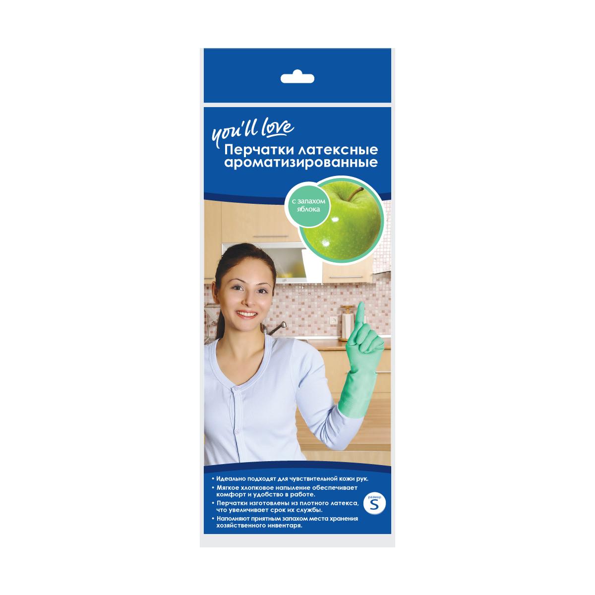 Перчатки латексные ароматизированные Youll love, аромат яблока. Размер L60318Перчатки латексные ароматизированные Youll love с хлопковым напылением защищают ваши руки от загрязнений, воздействия моющих и чистящих средств. Приятный аромат при использовании и в местах хранения. Плотный латекс увеличивает срок службы перчаток. Рифленая поверхность в области ладони защищает от скольжения.
