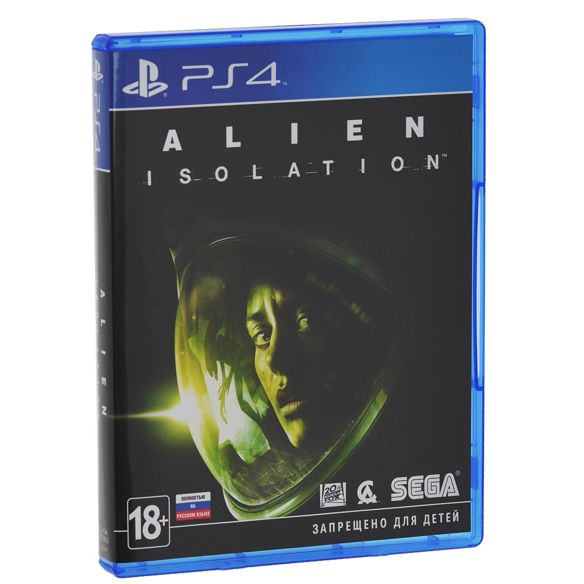 Alien: IsolationДействие триллера Alien: Isolation разворачивается спустя пятнадцать лет после событий оригинальной кинокартины Ридли Скотта Чужой. И теперь уже дочери Эллен Рипли, Аманде, предстоит столкнуться с ужасом из космических глубин в попытке выяснить всю правду об исчезновении матери. В роли Аманды вы повстречаетесь с ослепленными паникой, доведенными до крайней степени отчаяния людьми и непредсказуемым безжалостным ксеноморфом - Чужим… Аманда не обладает выдающейся силой и не имеет специальной подготовки. А значит, ей с вашей помощью предстоит проявить находчивость в, казалось бы, безвыходном положении, научиться быстро принимать решения перед лицом смертельной опасности и в полной мере воспользоваться своим единственным преимуществом - разумом. Только так получится выжить. Особенности игры: Вы испытаете настоящий ужас перед Чужим - опаснейшим противником, который не остановится ни перед чем, чтобы добраться до вас, и незамедлительно реагирует на...