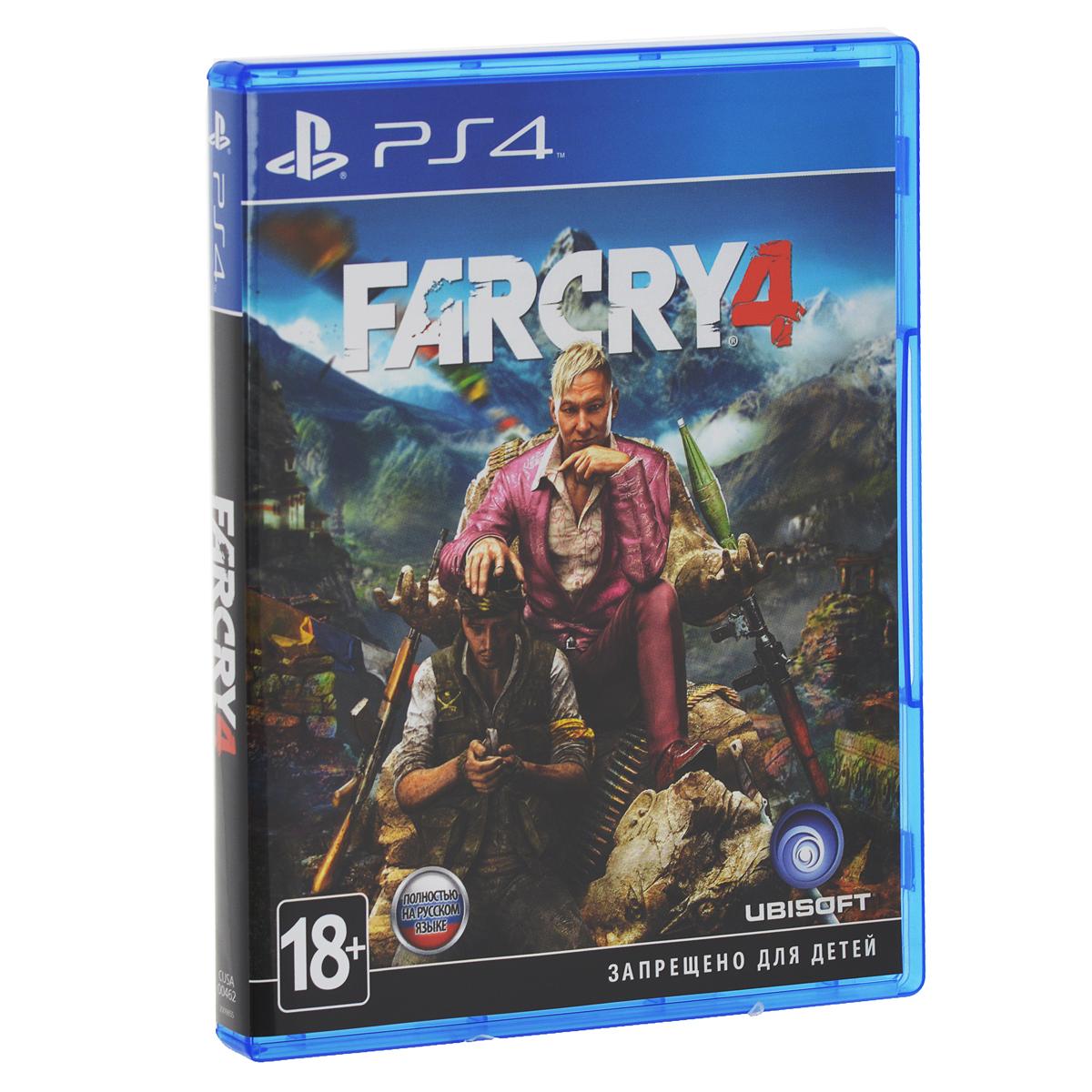 Zakazat.ru: Far Cry 4