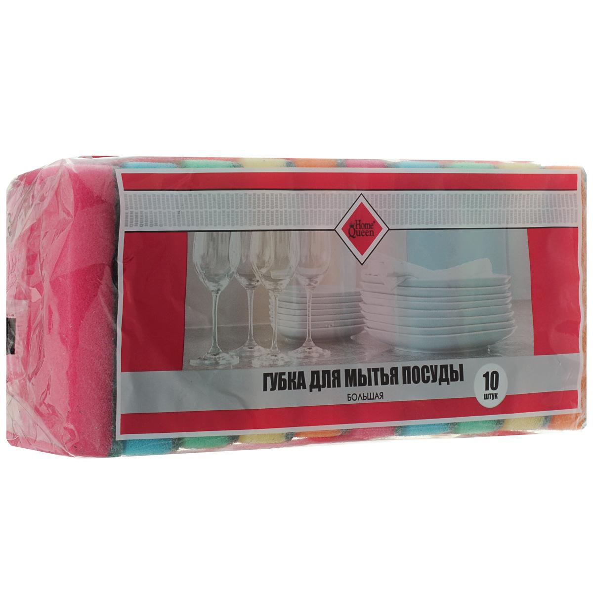 Губка для мытья посуды Home Queen, большая, 10 шт57128Губка для мытья посуды Home Queen выполнена из особо прочного поролона и фибры с абразивом. Предназначена для мытья посуды, столовых приборов, кухонной утвари, а также подходит для чистки поверхности плит, раковин, ванн и кафеля. Удобна в применении благодаря большому размеру. Размер губки: 9,5 см х 6 см х 2,4 см. Комплектация: 10 шт.