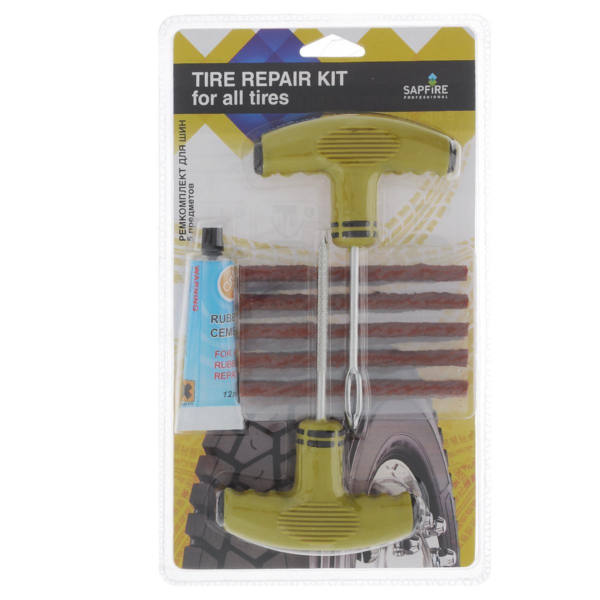 Ремкомплект для шин Sapfire, 5 предметовSCH-0307Ремкомплект Sapfire предназначен для оперативного ремонта прокола колеса в дороге и дает возможность доехать до шиномонтажного центра. В набор входят рашпиль и шило с ушком с удобными Т-образными ручками, цемент резины — 12 мл и 10 резиновых жгутов.