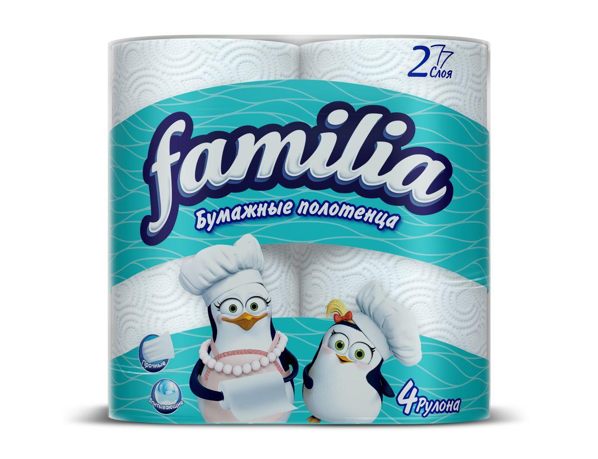 Полотенца бумажные Familia, двухслойные, цвет: белый, 4 рулона15301Двухслойные бумажные полотенца Familia, выполненные из 100% целлюлозы, подарят превосходный комфорт и ощущение чистоты и свежести. Бумажные полотенца Familia просты в использовании, их не надо стирать и просто утилизировать. Безупречно белые, они подчеркивают чистоту вашего дома и вашу искреннюю заботу о близких. Специальное тиснение улучшает способность материала впитывать влагу, что позволяет полотенцам еще лучше справляться со своей работой. Изделия отрываются по специальной перфорации. Стол, пол, подоконник - все будет чистым и свежим, а полотенце просто отправится в ведро. Товар сертифицирован. Количество рулонов: 4. Количество листов в рулоне: 50 шт. Размер листа: 22,7 см х 25 см. Длина рулона: 12,5 м. Количество слоев: 2.