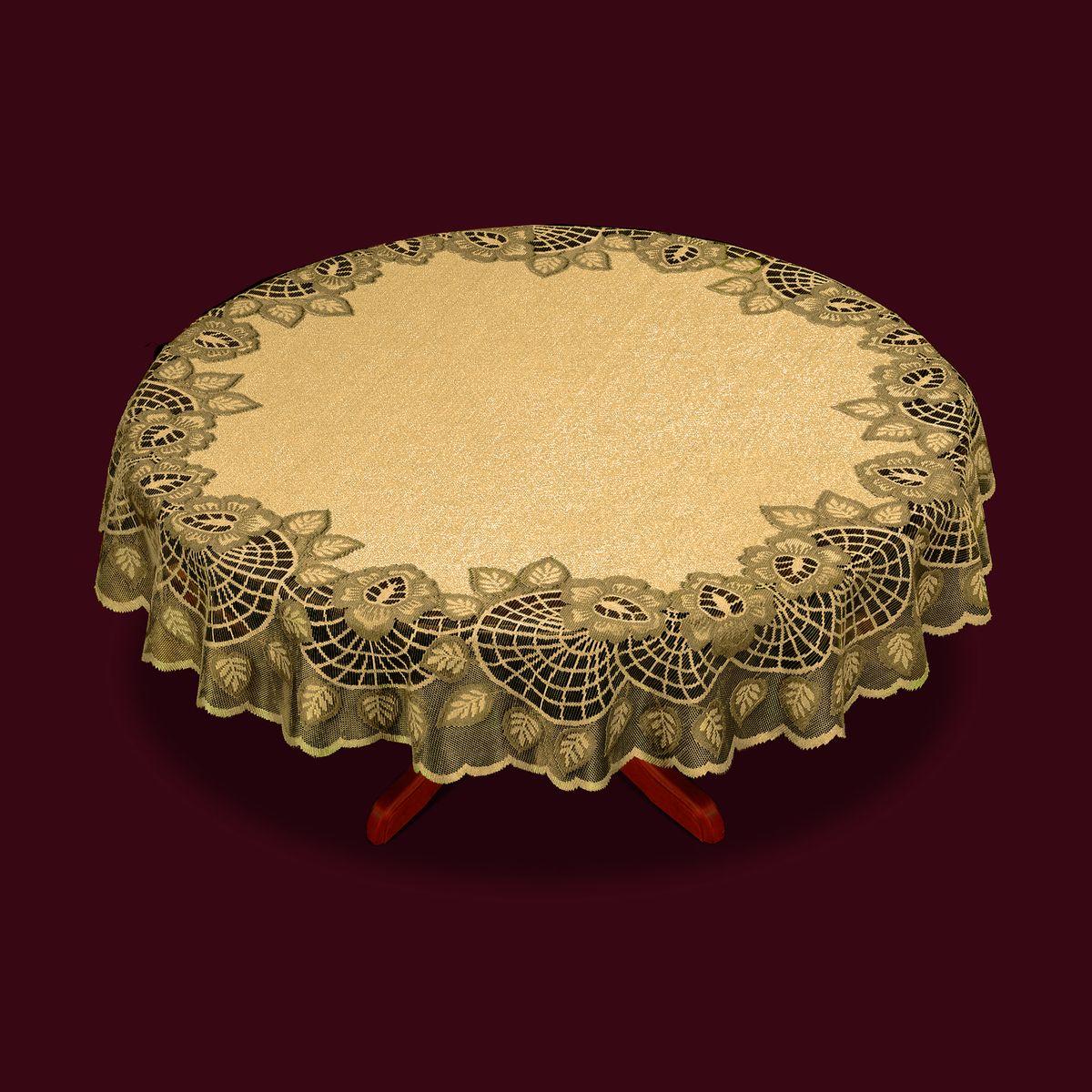 Скатерть Haft, цвет: кофейный, коричневый, диаметр 150 см38703-150Великолепная круглая скатерть Haft, выполненная из полиэстера, органично впишется в интерьер любого помещения, а оригинальный дизайн удовлетворит даже самый изысканный вкус. Скатерть изготовлена из сетчатого материала с ажурным цветочным рисунком. Скатерть Haft создаст праздничное настроение и станет прекрасным дополнением интерьера гостиной, кухни или столовой. Диаметр скатерти: 150 см.