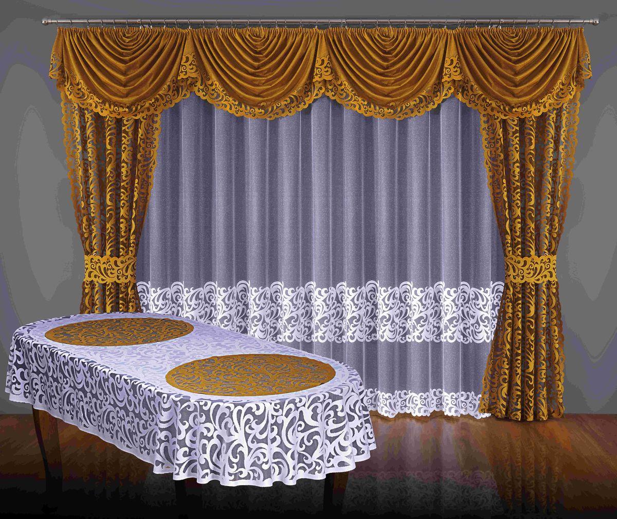 Комплект штор Wisan Modena, на ленте, цвет: золотой, белый, высота 250 см043WКомплект штор Wisan Modena выполненный из полиэстера, великолепно украсит любое окно. Тонкое плетение, оригинальный дизайн привлекут к себе внимание и органично впишутся в интерьер. В комплект входят 2 шторы, тюль, ламбрекен и 2 подхвата. Кружевной узор придает комплекту особый стиль и шарм. Тонкое жаккардовое плетение, нежная цветовая гамма и роскошное исполнение - все это делает шторы Wisan Modena замечательным дополнением интерьера помещения. Комплект оснащен шторной лентой для красивой сборки. В комплект входит: Штора - 2 шт. Размер (ШхВ): 145 см х 250 см. Тюль - 1 шт. Размер (ШхВ): 400 см х 250 см. Ламбрекен - 1 шт. Размер (ШхВ): 350 см х 55 см. Подхваты - 2 шт. Фирма Wisan на польском рынке существует уже более пятидесяти лет и является одной из лучших польских фабрик по производству штор и тканей. Ассортимент фирмы представлен готовыми комплектами штор для гостиной, детской, кухни, а также текстилем для кухни...
