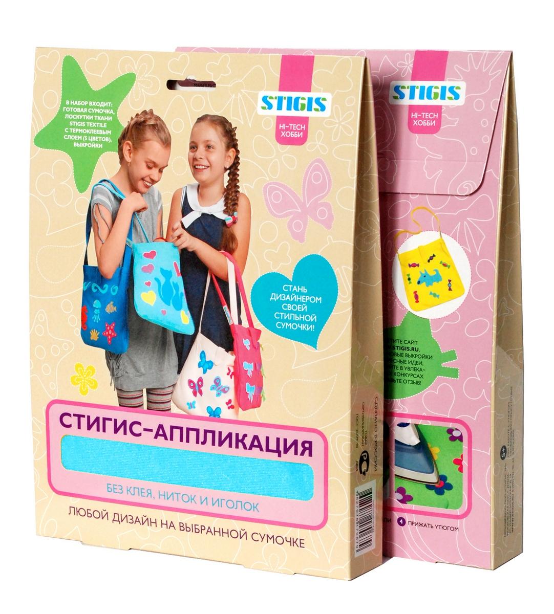Stigis Набор для украшения сумочки Стигис-аппликация цвет голубойСД голубаяС помощью набора для украшения сумочки Стигис-аппликация ваш ребенок сможет легко создать сумочку с авторским дизайном. В набор входит сумочка, 5 кусочков ткани с уникальным термоклеевым слоем, выкройки и инструкция на русском языке. Все, что должен уметь ребенок - это держать в руке ножницы, а если этого навыка еще нет, то это отличный повод получить его! Специальная ткань легко режется и не сечется. Благодаря ярким цветам и приятной фактуре аппликация получится красочной и уютной. Чтобы создать понравившуюся картинку на сумочке нужно вырезать элементы из ткани по контурам, разложить их на фоне и попросить маму прижать картинку утюгом. Фантазия, любовь к творчеству, вкус, чувство цвета, дизайнерские навыки, мелкая моторика, аккуратность - эти качества и навыки развиваются при занятии стигис-аппликацией.