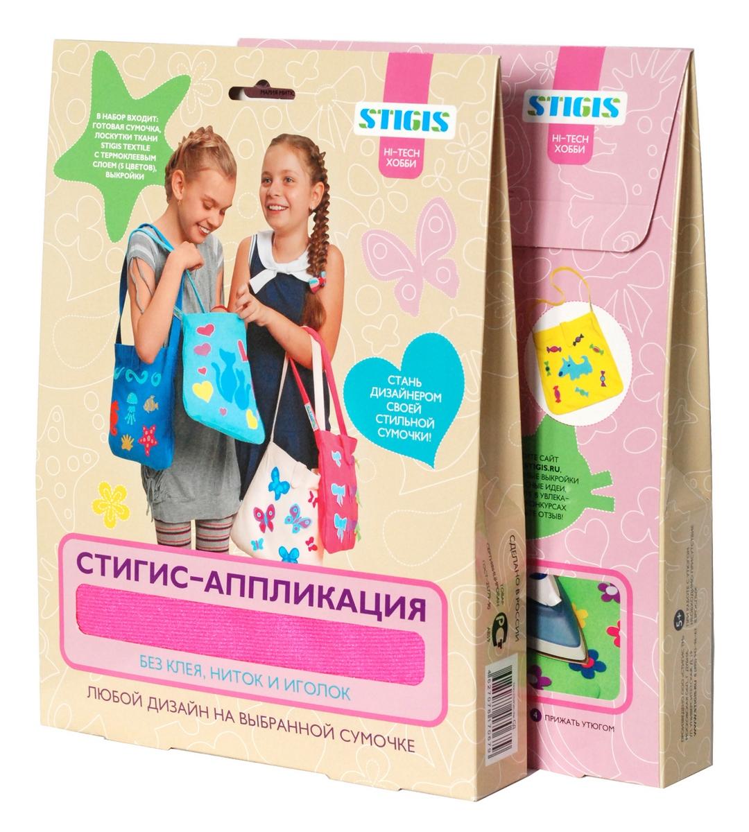 Stigis Набор для украшения сумочки Стигис-аппликация цвет розовыйСД розоваяС помощью набора для украшения сумочки Стигис-аппликация ваш ребенок сможет легко создать сумочку с авторским дизайном. В набор входит сумочка и 5 кусочков ткани с уникальным термоклеевым слоем, выкройки и инструкция на русском языке. Все, что должен уметь ребенок - это держать в руке ножницы, а если этого навыка еще нет, то это отличный повод получить его! Специальная ткань легко режется и не сечется. Благодаря ярким цветам и приятной фактуре аппликация получится красочной и уютной. Чтобы создать понравившуюся картинку на сумочке нужно вырезать элементы из ткани по контурам, разложить их на фоне и попросить маму прижать картинку утюгом. Фантазия, любовь к творчеству, вкус, чувство цвета, дизайнерские навыки, мелкая моторика, аккуратность - эти качества и навыки развиваются при занятии стигис-аппликацией.