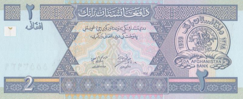 Банкнота номиналом 2 афгани. Афганистан, 2002 год