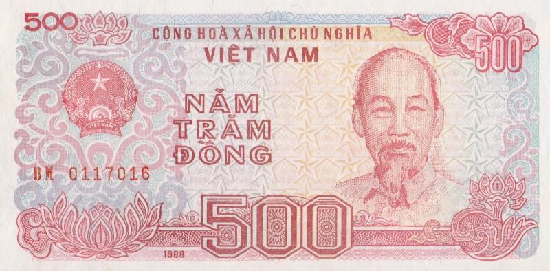 Банкнота номиналом 500 донгов. Вьетнам, 1988 год