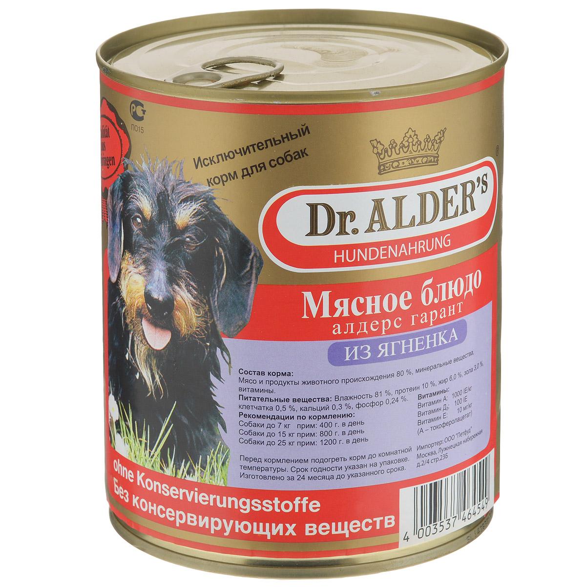 Консервы для собак Dr. Alders, с ягненком, 800 г25600Консервы для собак Dr. Alders - мясное питание, производимое только из мяса без наполнителей и применения консервирующих веществ, красителей, вкусовых добавок. Применение: данный продукт является полнорационным сбалансированным кормом и идеально подходит как для ежедневного кормления в чистом виде, так и для добавок к кашам, супам и сухим кормам. Щенкам рекомендуется давать в чистом виде, начиная с 3-х недельного возраста. Все многообразие используемых продуктов рассчитано для более полного удовлетворения вкусовых привязанностей вашей собаки и для возможности частой перемены рациона. Состав: мясо и продукты животного происхождения (80%), растительные масла, минеральные вещества и витамины. Питательные вещества: влажность 81%, протеин 10%, жир 6%, зола 3%, клетчатка 0,5%, кальций 0,3%, фосфор 0,24%. Товар сертифицирован.