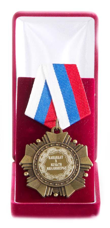 Орден Кандидат в мульти миллионеры20 680Орден Кандидат в мульти миллионеры