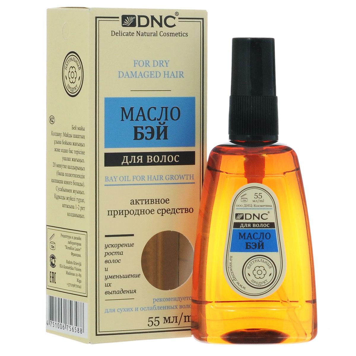 DNC Масло Бэй для волос, 55 мл4751006788Легкая и действенная формула масла для активного восстановления роста волос и прекращения их выпадения. Масло Бэй одно из самых активных природных средств для борьбы с потерей волос и проблемами, связанными с их слабым ростом. Укрепляет, придает силу и здоровый блеск тонким и тусклым волосам. Сверхактивное масло Бэй действует в системе с легкой и мягкой основой из расщепленного и специального подготовленного кокосового масла и витамина Е. Товар сертифицирован.