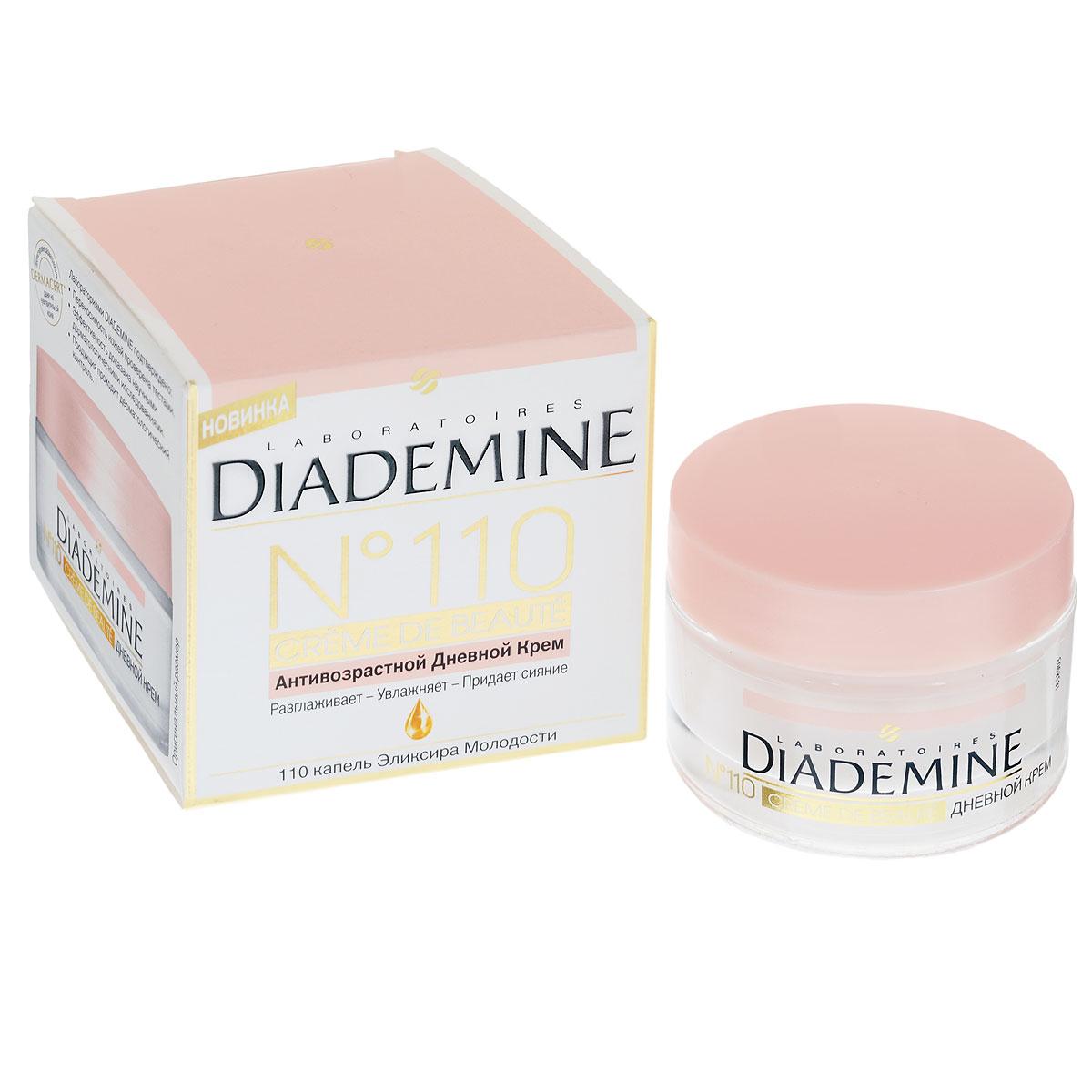 Diademine Крем для лица 110 капель Эликсира Молодости, дневной, антивозрастной, увлажняющий, 50 мл