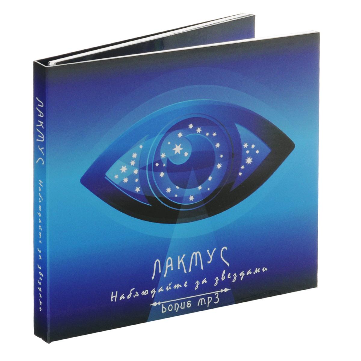 Издание содержит 12-страничный буклет с дополнительной информацией.