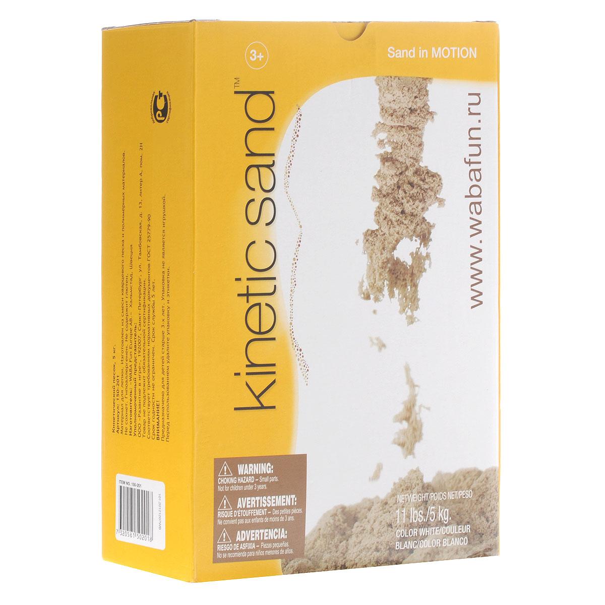 Кинетический песок Waba Fun Kinetic Sand, 5 кг150-201Кинетический песок Waba Fun Kinetic Sand - уникальный материал для детского творчества. На первый взгляд напоминает влажный морской песок, но когда берешь его в руки - проявляются его необычные свойства. Он течет сквозь пальцы и в тоже время остается сухим. Он рыхлый, но из него можно строить разнообразные фигуры. Он приятный на ощупь, не оставляет следов на руках и может использоваться как расслабляющее и терапевтическое средство. Kinetic Sand представляет собой смесь чистейшего кварцевого песка (98%) и специального связующего агента (2%). Абсолютно гипоаллергенен, не вызывает аллергии, бактерии в нем не живут, поэтому он безопасен для детей с трех лет. Важным преимуществом является то, что Kinetic Sand не сохнет, легко собирается с поверхности и играть с ним можно снова и снова. Для игры с Kinetic Sand не требуются инструкции и руководства. С ним интересно играть как одному ребенку, так и нескольким одновременно. Развивает мелкую моторику, чувственное восприятие и...
