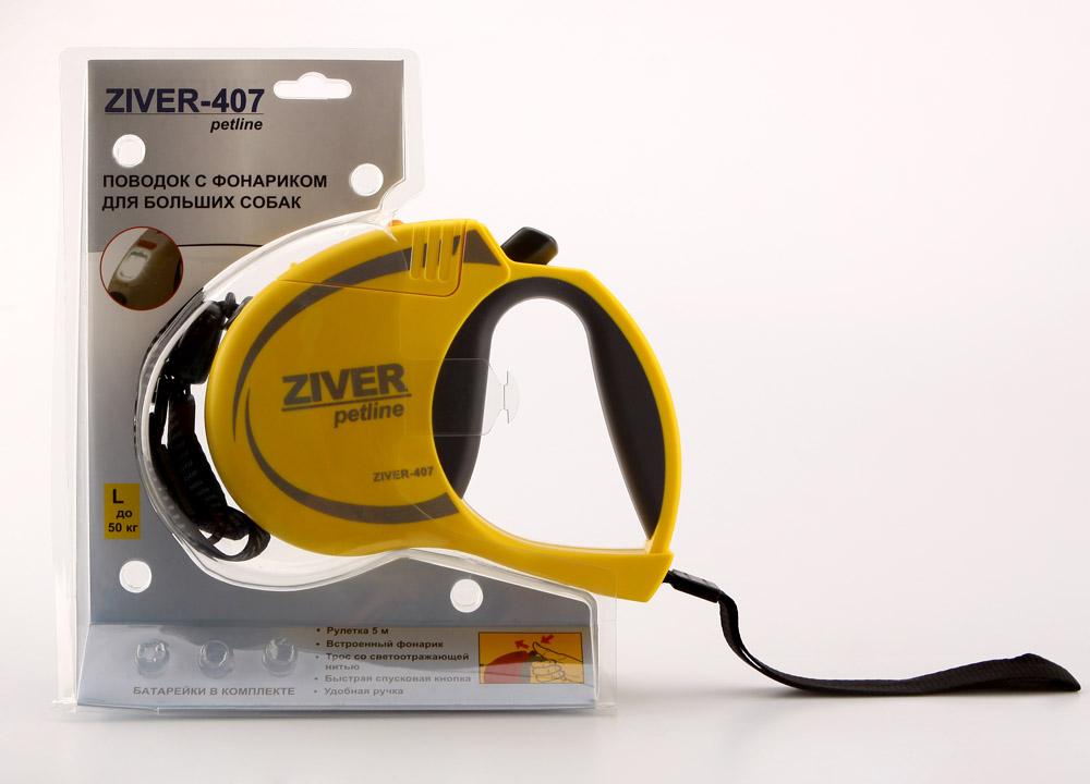 Поводок-рулетка для собак Ziver-407, с фонариком, цвет: желтый40.ZV.010Яркий, стильный и удобный поводок-рулетка Ziver-407 предназначен для собак крупных пород. Он будет полезен для прогулок в любое время суток, но особенно на вечерних прогулках. Удобная ручка поводка выполнена из прочного пластика и оснащена прорезиненной вставкой. На ручке расположен надежный фиксатор. Трос прошит светоотражающей нитью, которая обеспечит дополнительную безопасность вашего питомца. Вы можете просто ослабить фиксатор, и трос будет вытягиваться по всей длине поводка и автоматически приспосабливаться к движениям вашей собаки до того момента, пока вы не нажмете на кнопку блокировки. Благодаря встроенному фонарику вы можете подсветить себе дорогу (особенно актуально это вне города на дачных участках) или рассмотреть рану, если собака поранилась. Такой поводок-рулетка обеспечит безопасность вам и вашему любимцу. Работает от трех батарее типа LR44 (входят в комплект). Длина троса: 5 м. Максимальная нагрузка: 50 кг.