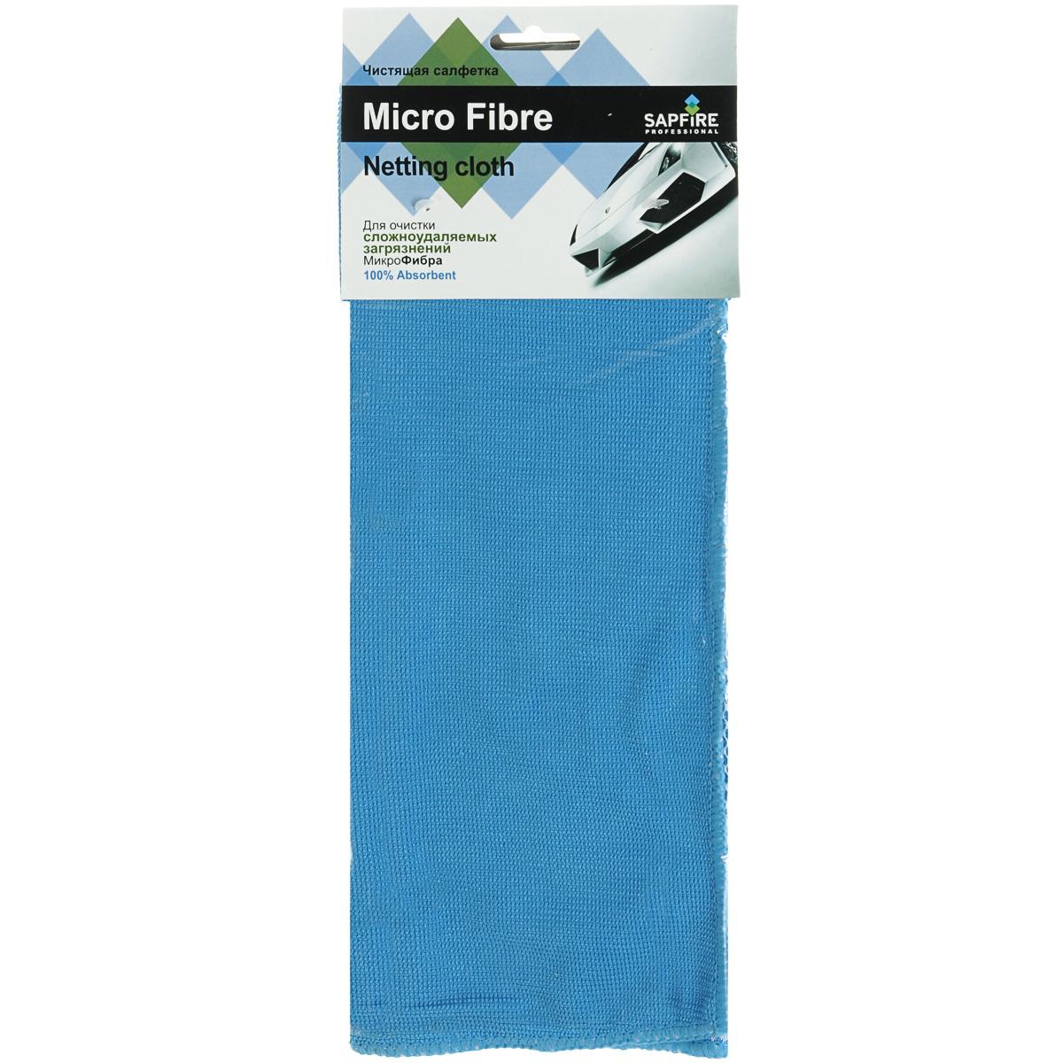 Салфетка чистящая для мытья и полировки автомобиля Sapfire Netting Cloth, цвет: голубой, 35 х 35 см3002-SFMСалфетка Sapfire Netting cloth выполнена из высококачественного полиэстера и полиамида. С одной стороны салфетка покрыта сеткой. Благодаря своей сетчатой структуре она эффективно удаляет с твердых поверхностей грязь, следы засохших насекомых. Микрофибровое полотно удаляет грязь с поверхности намного эффективнее, быстрее и значительно более бережно в сравнении с обычной тканью, что существенно снижает время на проведение уборки, поскольку отсутствует необходимость протирать одно и то же место дважды. Использовать салфетку можно для чистки как наружных, так и внутренних поверхностей автомобиля. Используя подобную мягкую ткань, можно проникнуть даже в самые труднодоступные места и эффективно очистить от пыли и бактерий все поверхности. Микрофибра устойчива к истиранию, ее можно быстро вернуть к первоначальному виду с помощью машинной стирки при малом количестве моющих средств. Приобретая микрофибровые изделия для чистки автомобиля, каждый владелец сможет...