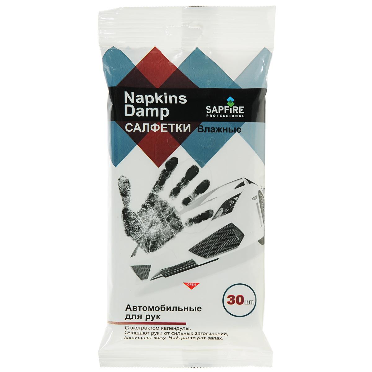 Салфетки влажные Sapfire для рук, 30 шт0805-SOGСалфетки влажные Sapfire изготовлены из мягкого нетканого материала с высоким уровнем абсорбции. Пропитаны специальным очищающим лосьоном. Легко удаляют с рук любые, в том числе технические, загрязнения. Незаменимы в автомобиле при повседневном использовании. Нейтрализуют запах. Состав: деминерализованная вода, пропиленгликоль, феноксиэтанол, кокоглюкозит, метилпарабен, этилпарабен, дисодиум, кокоил глютамат, пропилпарабен, йодопропинил бутилкарбамат, парфюмерная композиция, экстракт календулы.
