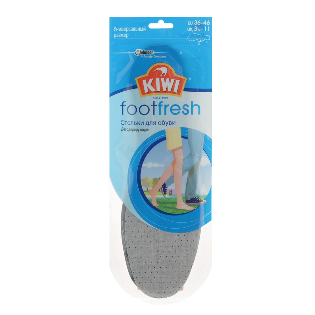 Стельки дезодорирующие Kiwi FootFresh, с активированным углем632101Стельки для обуви Kiwi FootFresh сохраняют свежесть ваших ног. Специальный слой с активированным углем обеспечивает защиту от неприятного запаха. Дышащий верхний слой создает ощущение комфорта для ваших ног. Размер универсальный: 36-46.