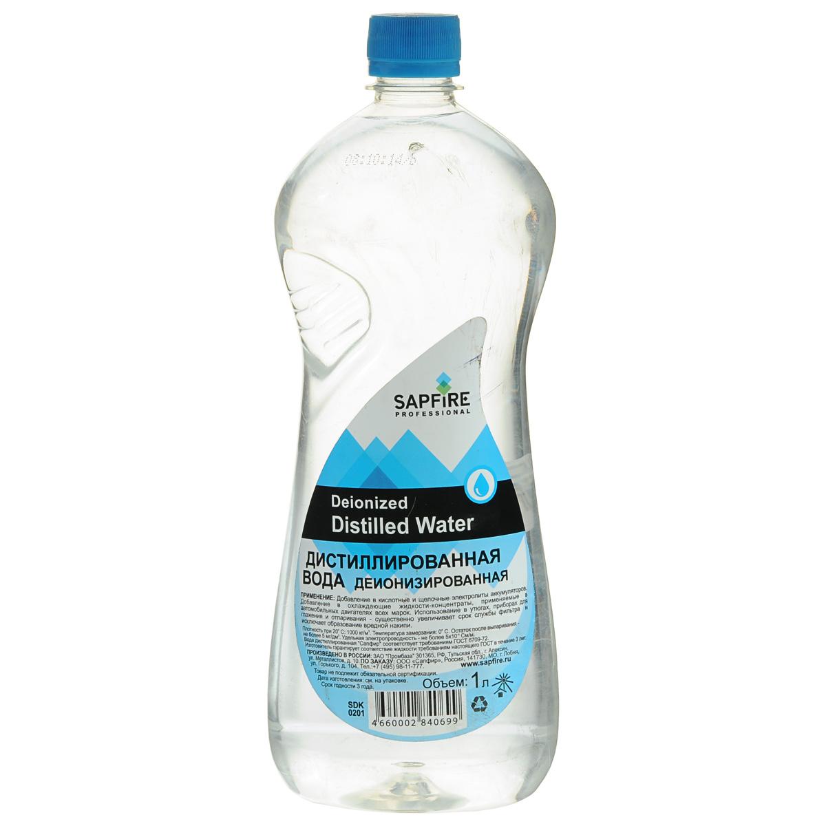Вода дистиллированная Sapfire, 1 л0201-SDKВода дистиллированная Sapfire исключает образование накипи при добавлении в кислотные, щелочные аккумуляторы и при разбавлении охлаждающих жидкостей-концентратов.