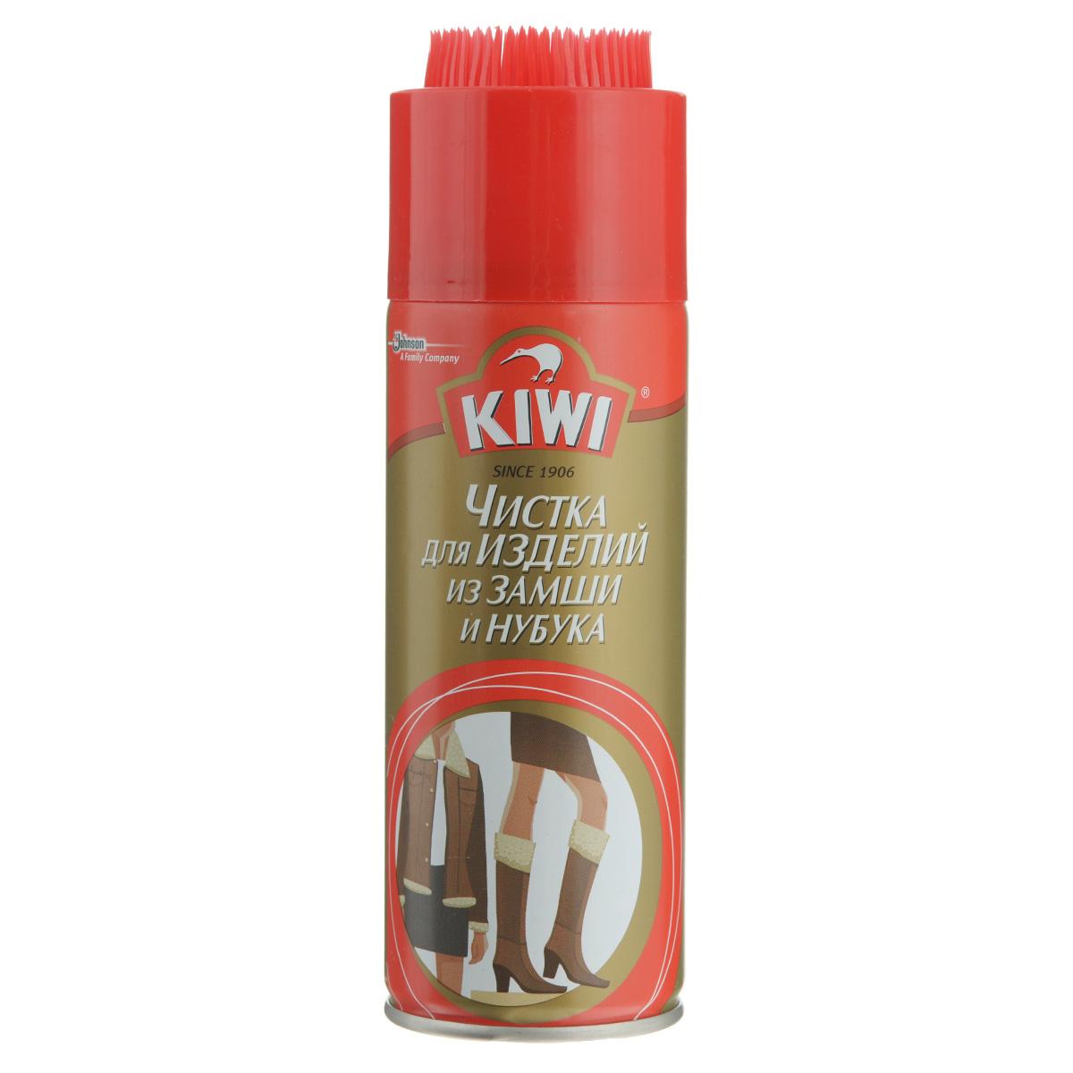 Чистка для обуви Kiwi для изделий из замши и нубука, 200 мл630733Бесцветный спрей Kiwi чистит и обновляет цвет обуви и одежды из замши и нубука. Удаляет жирные и масляные пятна. Обладает водоотталкивающими свойствами. Удобен в использовании.