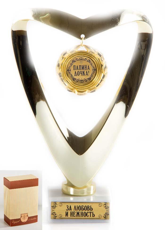 Кубок Сердце Папина дочка,h15см, картонная коробка030501014Фигурка подарочная ввиде серца с подвесной медалькой из пластика с основанием из искусственного мрамора h 15см золотой