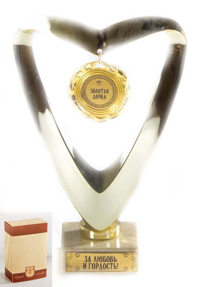 Кубок Сердце Золотая дочка,h15см, картонная коробка030501019Фигурка подарочная ввиде серца с подвесной медалькой из пластика с основанием из искусственного мрамора h 15см золотой