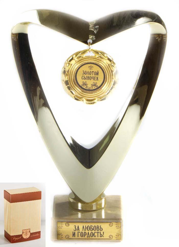 Кубок Сердце Золотой сыночек,h15см, картонная коробка030501020Фигурка подарочная ввиде серца с подвесной медалькой из пластика с основанием из искусственного мрамора h 15см золотой