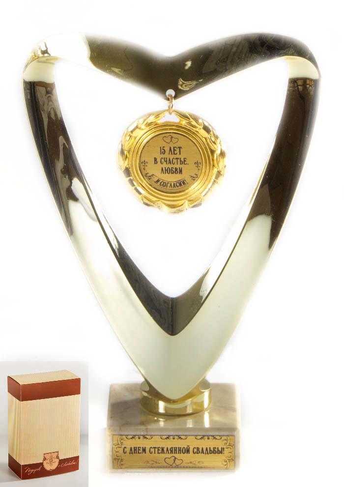 Кубок Сердце 15лет в счастье,любви и согласии,h15см, картонная коробка030501029Фигурка подарочная ввиде серца с подвесной медалькой из пластика с основанием из искусственного мрамора h 15см золотой