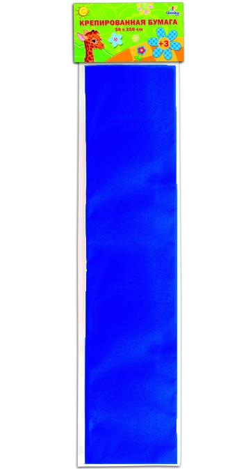 Бумага крепированная Unnikaland, цвет: синийКБ028Крепированная бумага Unnikaland отлично подойдет для упаковки хрупких изделий, при оформлении букетов и создании сложных цветовых композиций, для декорирования и других оформительских работ. Бумага обладает повышенной прочностью и жесткостью, хорошо растягивается, имеет жатую поверхность. Кроме того, крепированная бумага такая яркая и необычная, широко применяется для создания всевозможных ручных поделок. Превосходный повод увлечь ребенка квиллингом, развивая интерес к художественному творчеству, эстетический вкус и восприятие. Увеличивая желание делать подарки своими руками, воспитывая самостоятельность и аккуратность в работе, такая бумага поможет вашему ребенку раскрыть свои таланты.