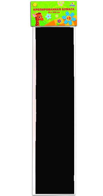 Бумага крепированная Unnikaland, цвет: черныйКБ031Крепированная бумага Unnikaland отлично подойдет для упаковки хрупких изделий, при оформлении букетов и создании сложных цветовых композиций, для декорирования и других оформительских работ. Бумага обладает повышенной прочностью и жесткостью, хорошо растягивается, имеет жатую поверхность. Кроме того, крепированная бумага такая яркая и необычная, широко применяется для создания всевозможных ручных поделок. Превосходный повод увлечь ребенка квиллингом, развивая интерес к художественному творчеству, эстетический вкус и восприятие. Увеличивая желание делать подарки своими руками, воспитывая самостоятельность и аккуратность в работе, такая бумага поможет вашему ребенку раскрыть свои таланты.